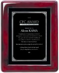 Rosewood High Gloss Piano Finish Plaque Achievement Awards