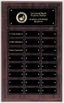 Cherry Finish Perpetual Plaque Medium Perpetual Plaques